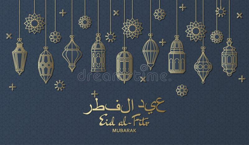 Eid al-Fitr Background Lanterne arabe islamique Traduction Eid al-Fitr Carte de voeux illustration stock