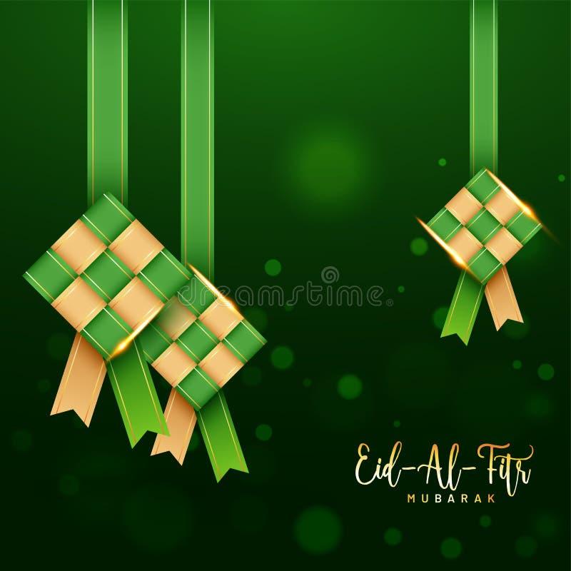 Eid al-Fitr, concepto de la celebración con los dulces de la ejecución en GR brillante libre illustration