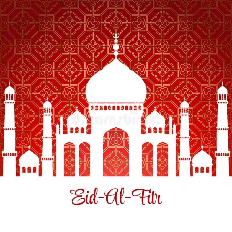 Eid Al Fitr Eid Mubarak Fundo do vetor ilustração do vetor