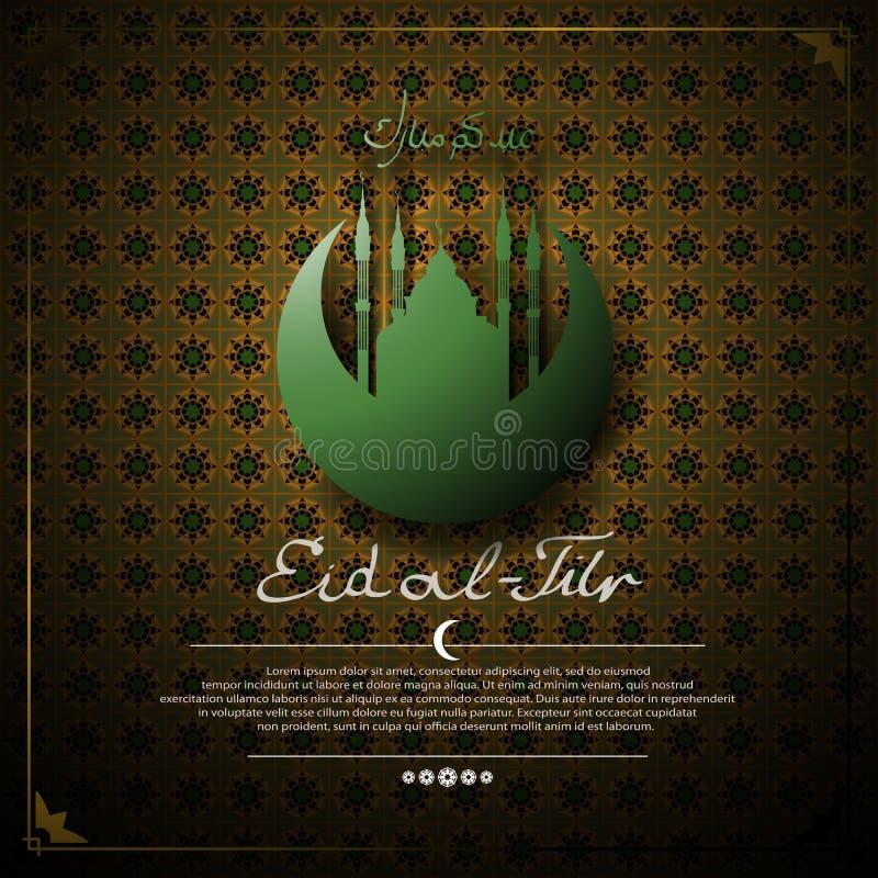 Eid al-Fitr Feast de quebrar o fundo rápido com mesquita e crescente Rotulação-pode seu feriado ser abençoado ilustração do vetor