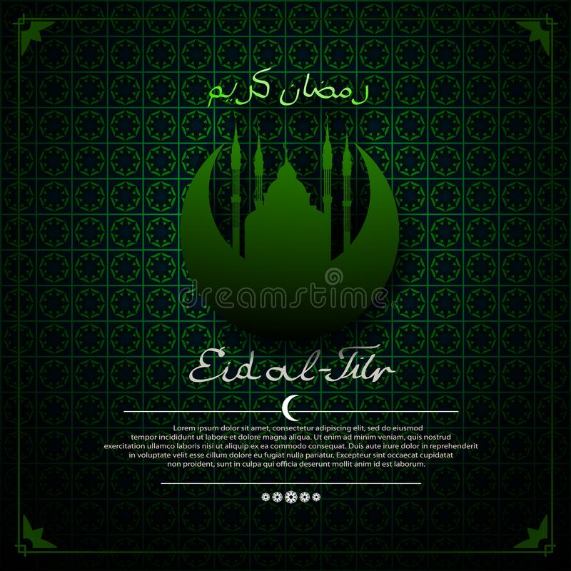 EID al-Fitr feast of the fast. Background with mosque and Crescent. Labels - a generous Ramadan. Ramadan Karim. royalty free illustration