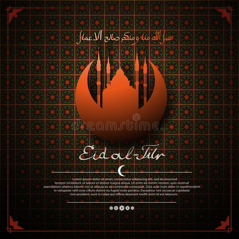 EID al-Fitr feast of the fast. Background with mosque and Crescent. Lettering-may Allah accept from us and from you righteous de. Eds. Taqabbalha-llah Minna WA royalty free illustration
