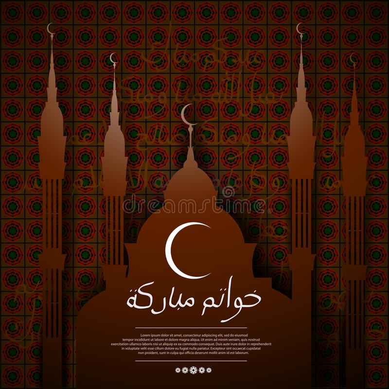 EID al-Fitr feast of the fast. Beautiful background with mosque. Pattern in Arabic Muslim style. Inscription - blessed the lat. Ter days of Ramadan. Lettering in vector illustration