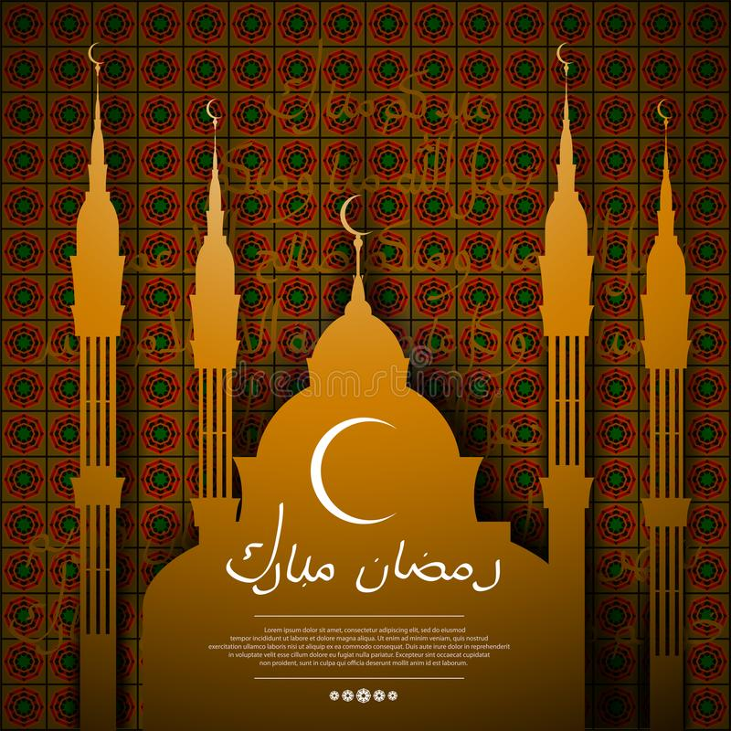 EID al-Fitr feast of the fast. Beautiful background with mosque. Pattern in Arabic Muslim style. Inscription - the blessed mon. Th of Ramadan. Lettering in the royalty free illustration