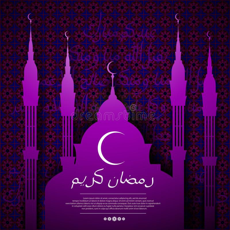 EID al-Fitr feast of the fast. Beautiful background with mosque. Pattern in Arabic Muslim style. The inscription is a generous. Ramadan. Lettering in the stock illustration