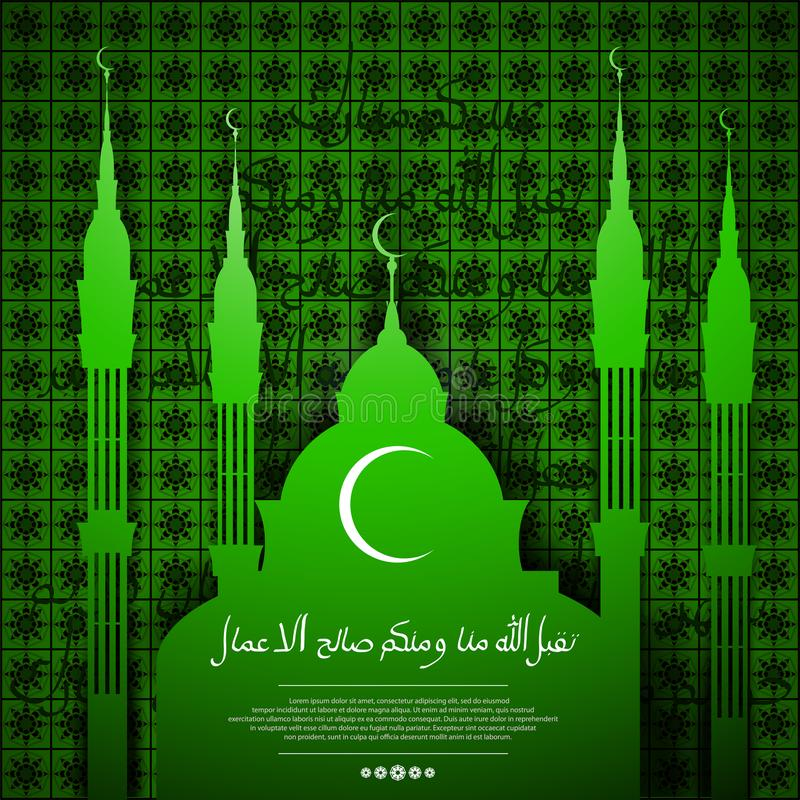 EID al-Fitr feast of the fast. Beautiful background with mosque. Pattern in Arabic Muslim style. The inscription - may Allah a. Ccept from us and from you vector illustration