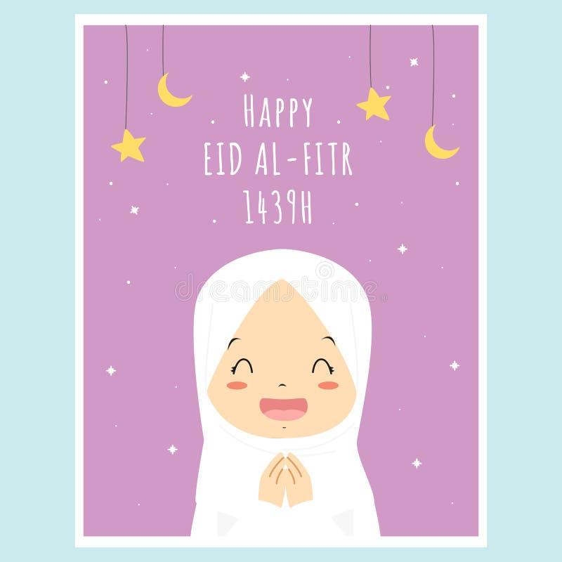 Eid Al-Fitr Greeting Card felice, progettazione musulmana di vettore della ragazza royalty illustrazione gratis