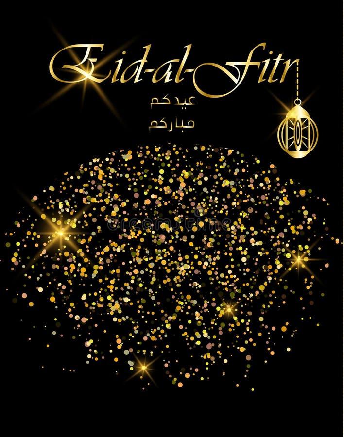 Best Eid Holiday Eid Al-Fitr Greeting - eid-al-fitr-greeting-card-muslim-traditional-holiday-golden-vector-illustration-91911837  Perfect Image Reference_66981 .jpg