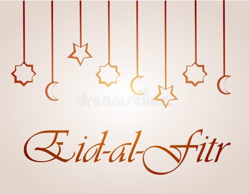 Amazing Eid Holiday Eid Al-Fitr Greeting - eid-al-fitr-greeting-vector-illustration-modern-calligraphy-beautiful-paper-lantern-specially-holiday-81505387  Gallery_414598 .jpg
