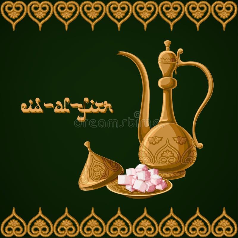 Eid al-Fitr-het malplaatje van de groetkaart met traditionele Arabische ketel, lokum, gouden ornament en teksten op groene achter stock illustratie