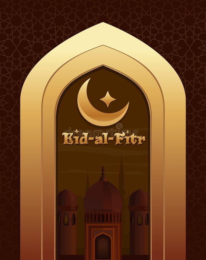 Eid al-Fitr Islamitisch ontwerp voor Moslimviering royalty-vrije illustratie