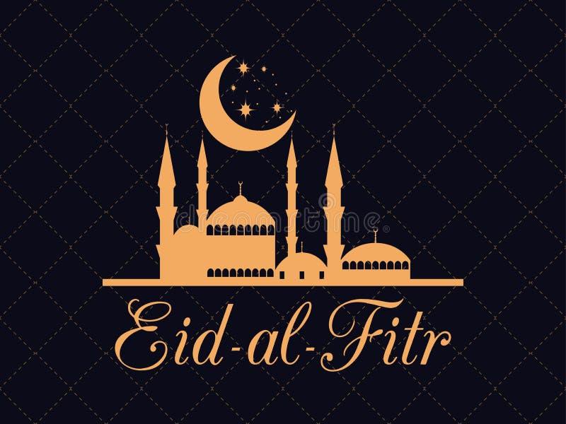 Eid Al Fitr Islamitische vakantie Groetkaart met een moskee en de maan Eid Mubarak Vector stock illustratie