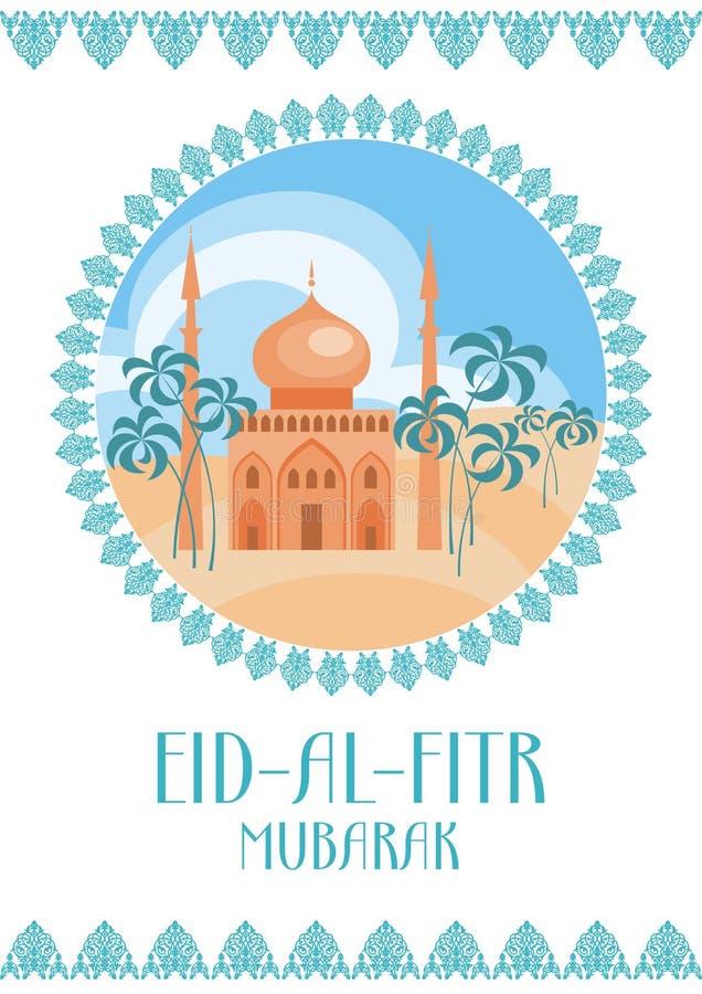 Eid al Fitr Mubarak libre illustration