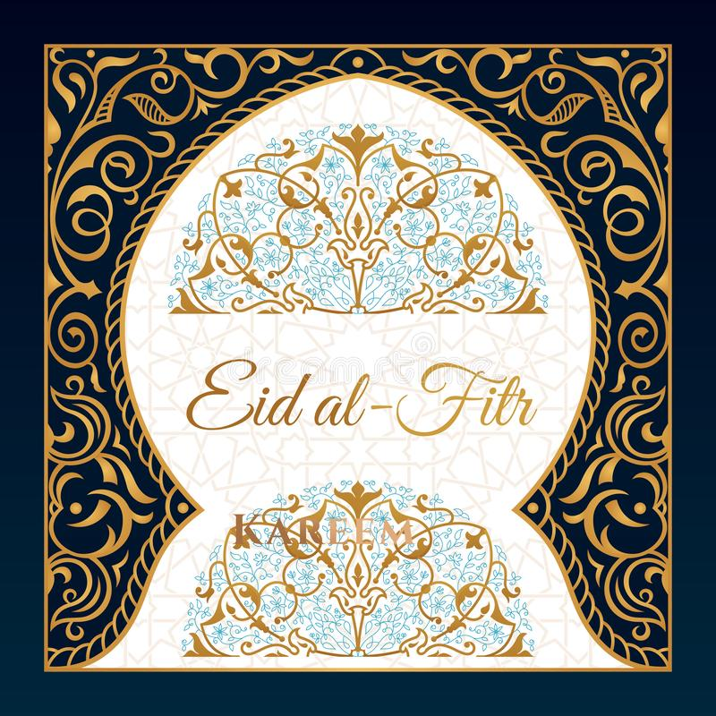 Eid al-Fitr Mubarak greeting card. Vector banner with crescent, golden decoration for Arabic holiday stock illustration