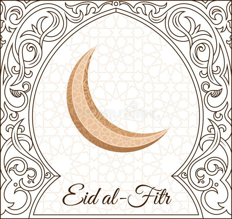 Eid al-Fitr Mubarak-Gru?karte Vektorfahne mit Halbmond, goldene Dekoration für arabischen Feiertag lizenzfreie abbildung