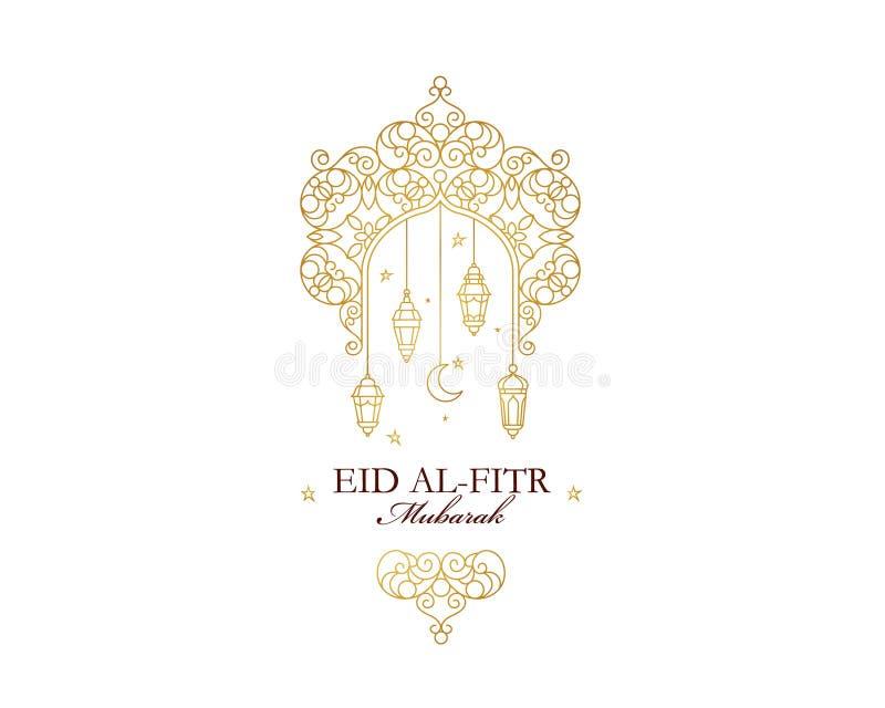 Eid al-Fitr Mubarak kartka z pozdrowieniami ilustracja wektor