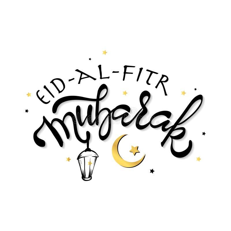 Eid al-Fitr Mubarak kartki z pozdrowieniami wektor ilustracja wektor