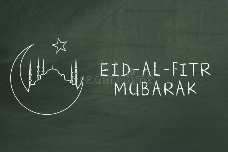 Eid al-Fitr mubarak text på den gröna svart tavla Välkomna ramadan arkivbilder