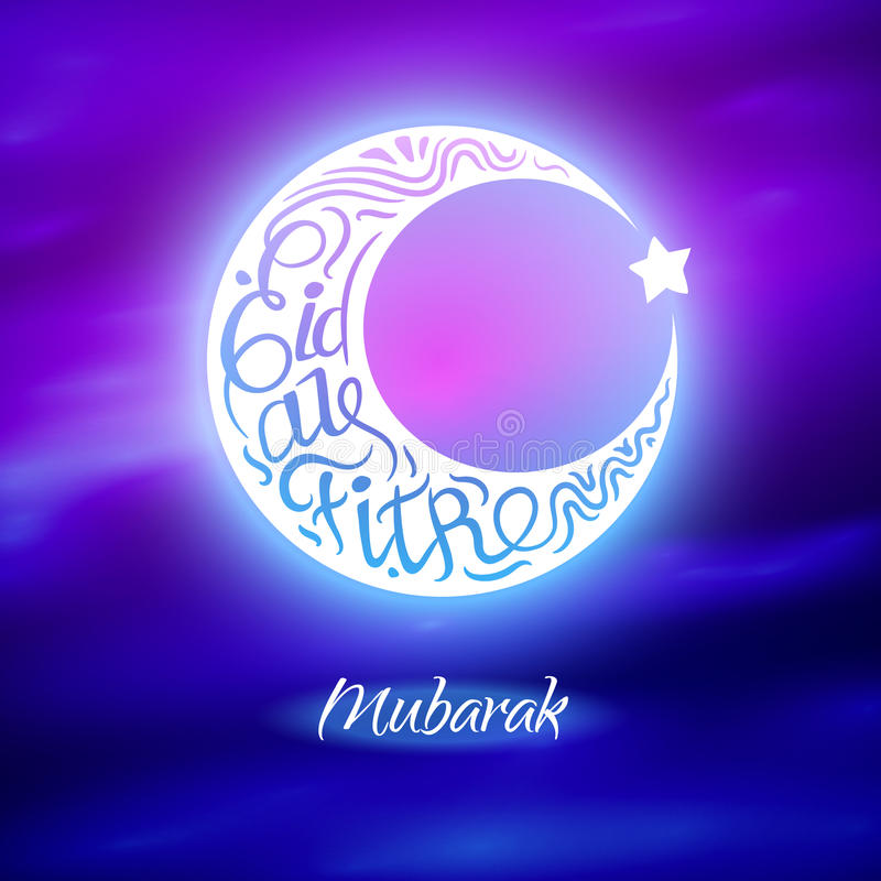 Fantastic Letter Eid Al-Fitr Greeting - eid-al-fitr-vector-illustration-holiday-silhouettes-crescent-star-calligraphic-letters-inscribed-crescent-blue-73078079  You Should Have_272391 .jpg