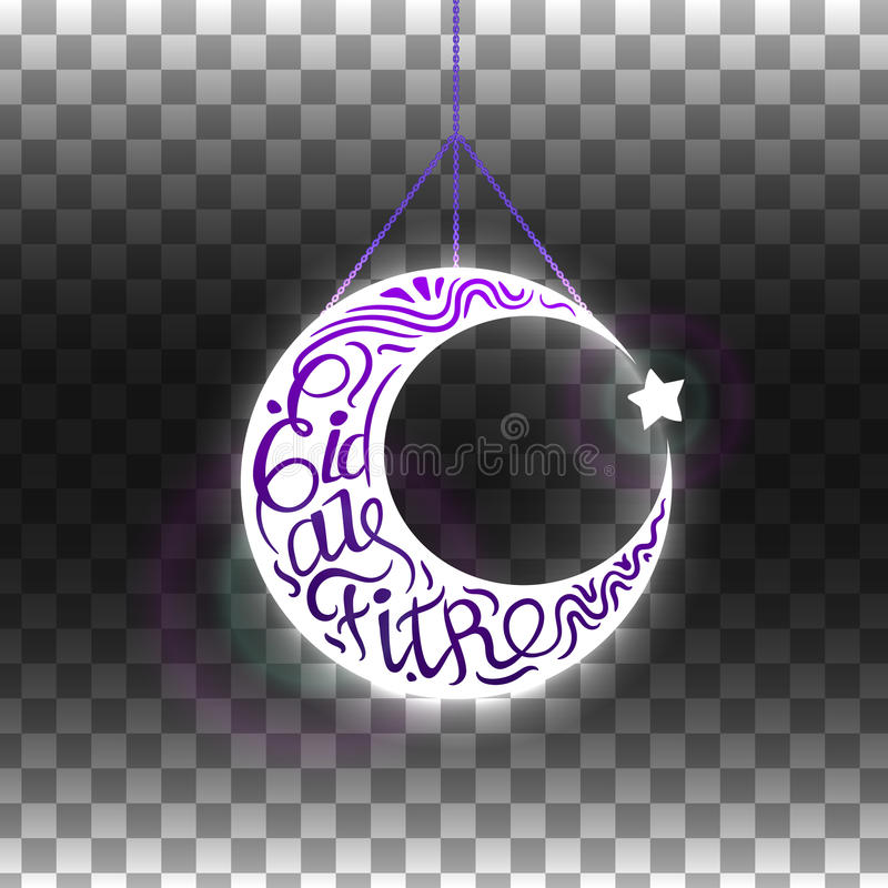 Must see Letter Eid Al-Fitr Greeting - eid-al-fitr-vector-illustration-transparent-background-silhouettes-crescent-star-calligraphic-letters-inscribed-73332691  Pic_594856 .jpg