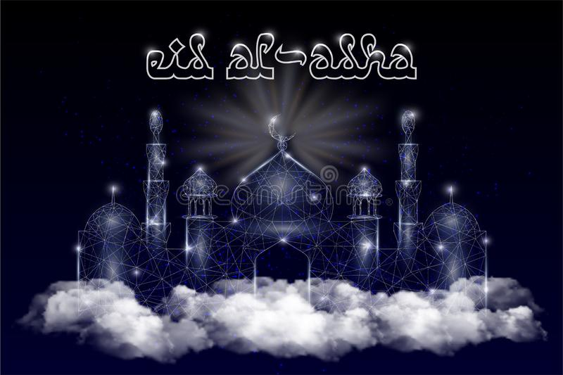 Eid al Mosul karty projekta wektorowy szablon ilustracji