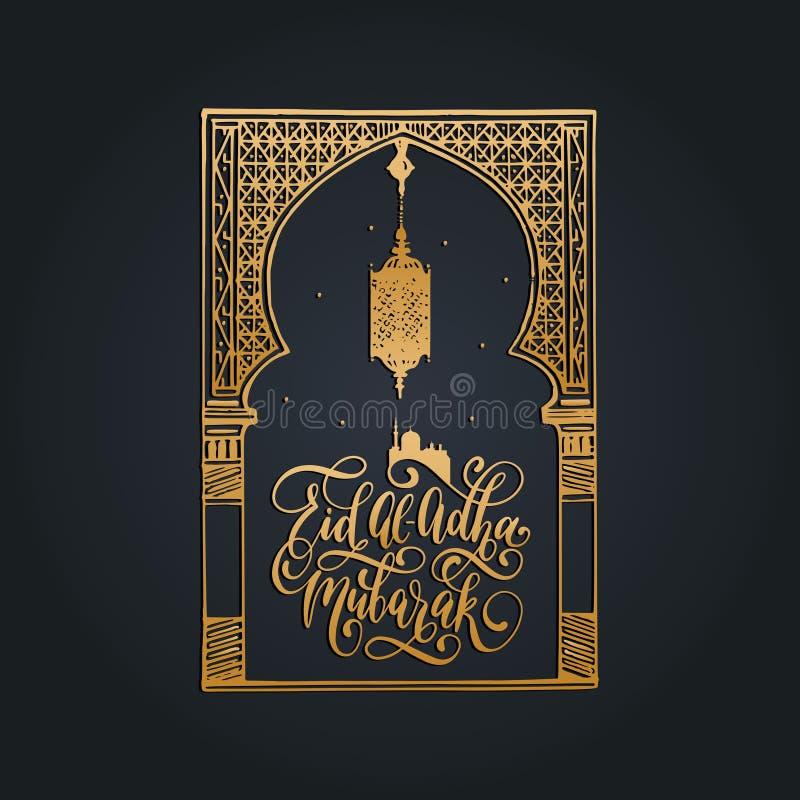 Eid AlAdha穆巴拉克书法题字被翻译成英语作为牺牲的宴餐 库存例证