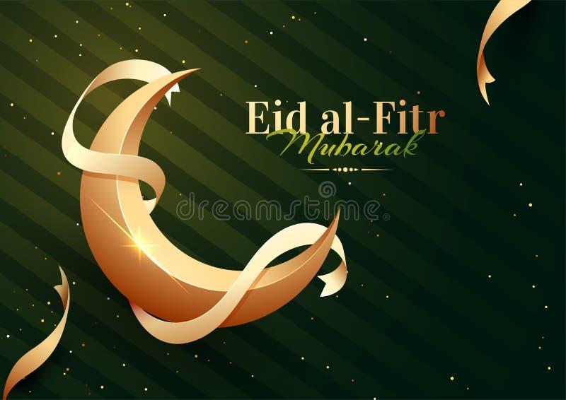 Eid AlFitr穆巴拉克书法与月亮的装饰的 皇族释放例证