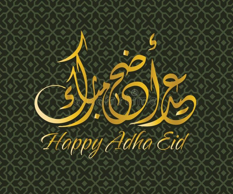 eid d'adha illustration stock