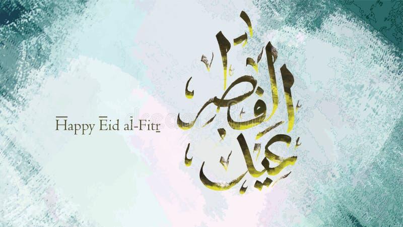 Eid feliz en los saludos árabes de la caligrafía para las ocasiones islámicas como adha de la UL del eid y fitr de la UL del eid  stock de ilustración