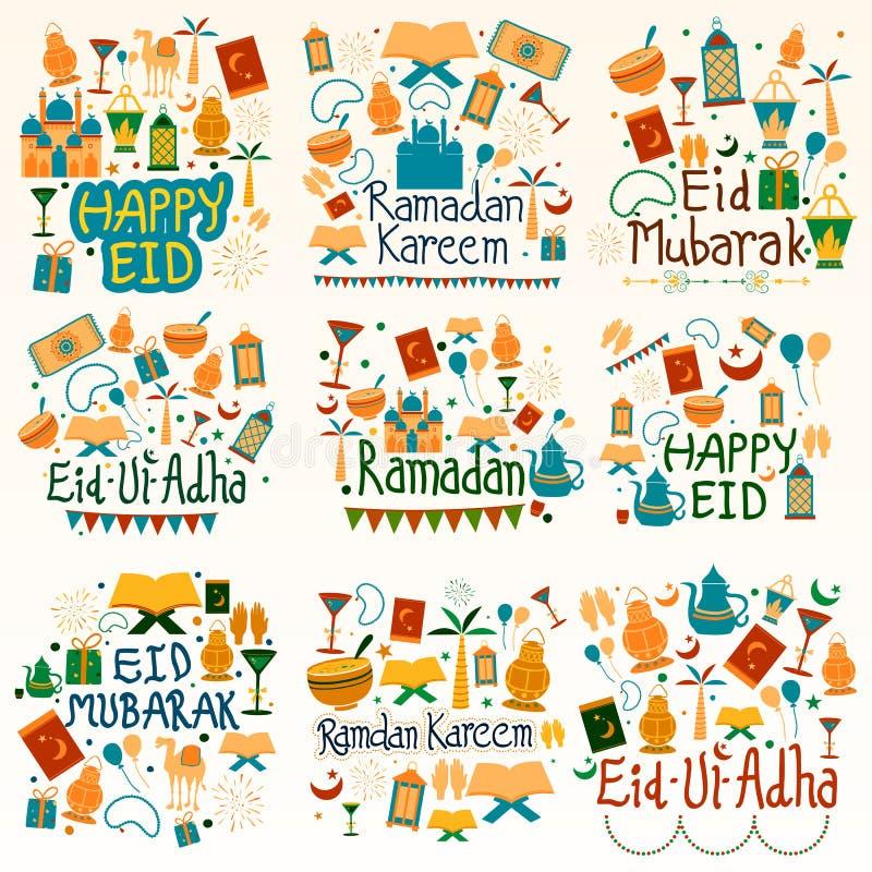 Eid feliz y Ramadan Kareem Holiday y el desear y saludos del festival stock de ilustración