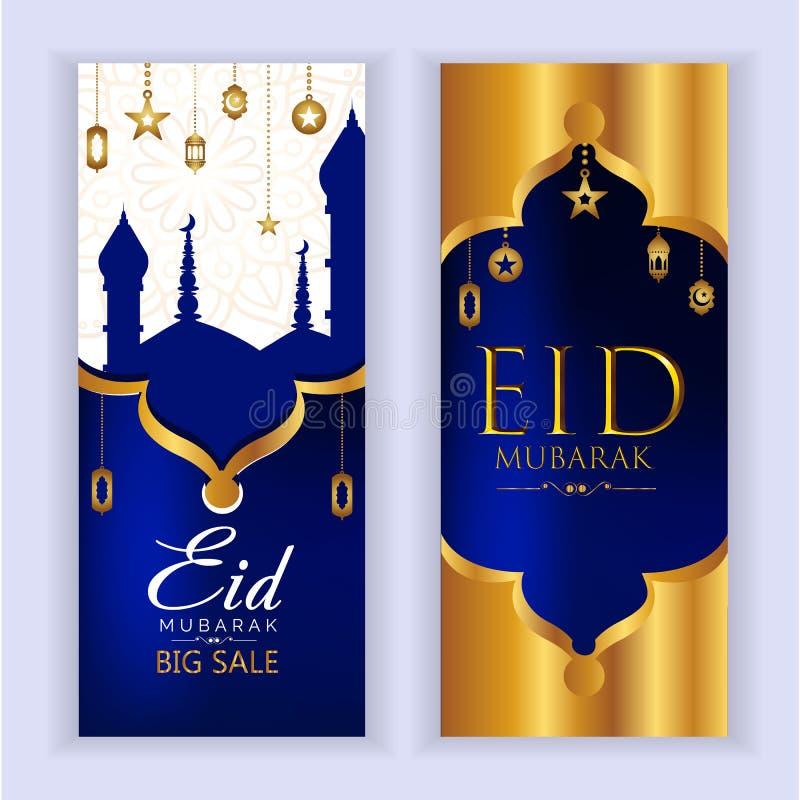Eid Festival Golden och bl? dekorativ banerdesign stock illustrationer