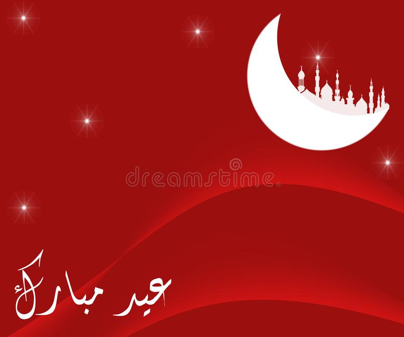 Eid Festival Greeting Background Crescent-Moskee en Urdu-Tekst stock illustratie