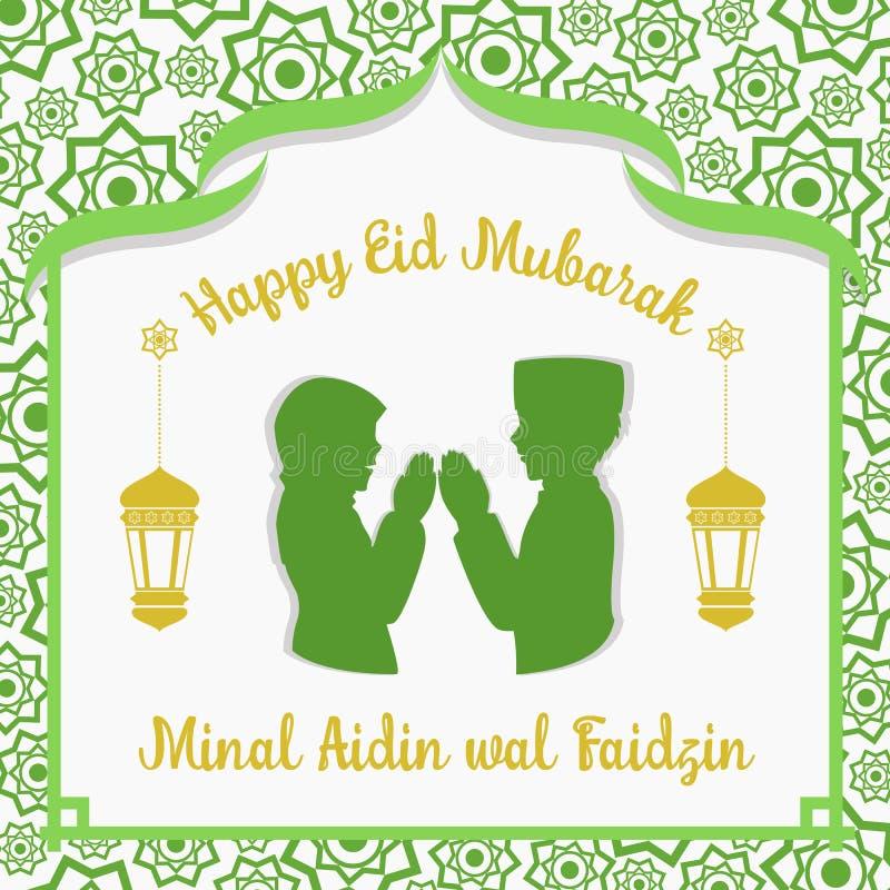 Eid Fitr Greeting Card Vector illustrazione vettoriale