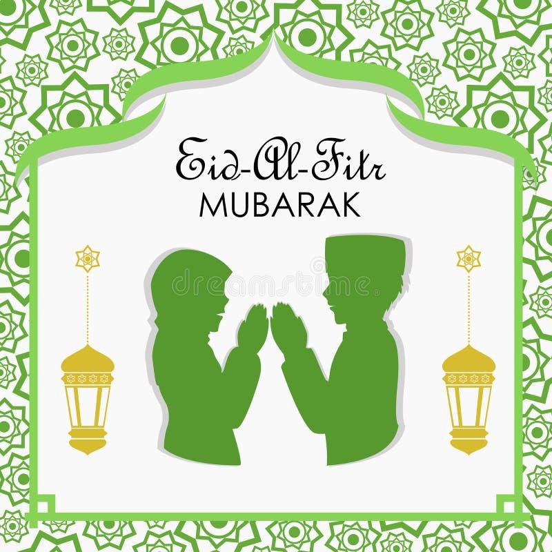 Eid Fitr Greeting Card Vector illustration de vecteur