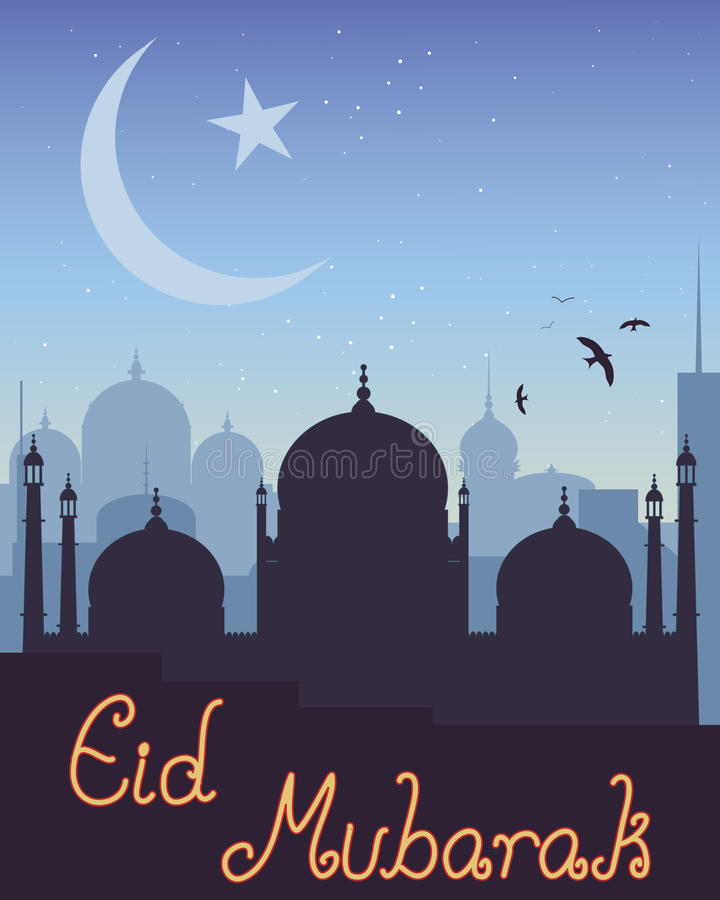 Eid greeting. An illustration of an islamic skyline with mosque star and crescent moon symbol in a greeting card format for the festival of eid vector illustration