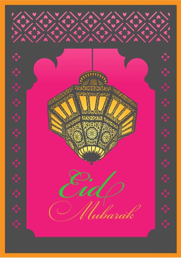 Eid greetings card stock vector illustration of candle 40596006 download eid greetings card stock vector illustration of candle 40596006 m4hsunfo