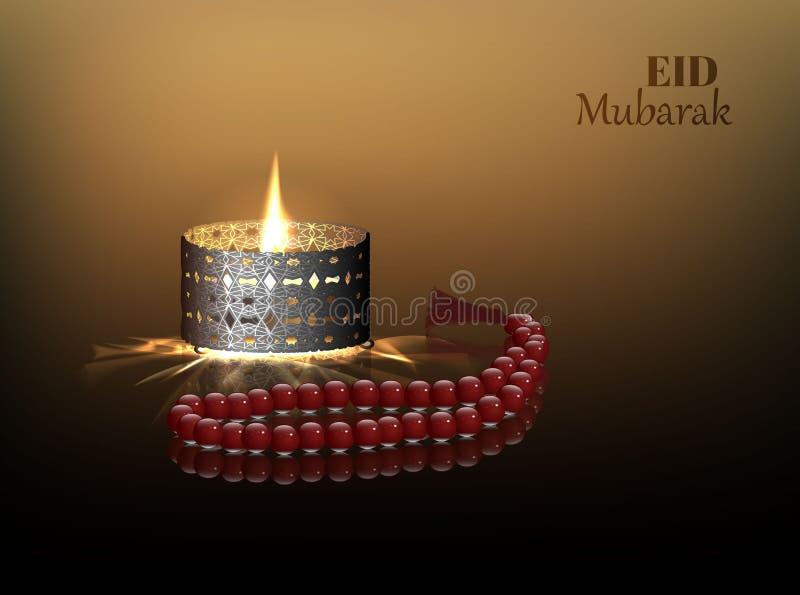 Eid i Ramadan tematu tło z ilustracji