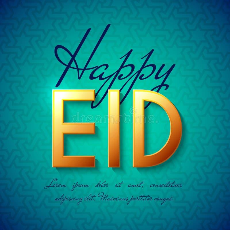 Eid Islamic Greeting Background feliz stock de ilustración