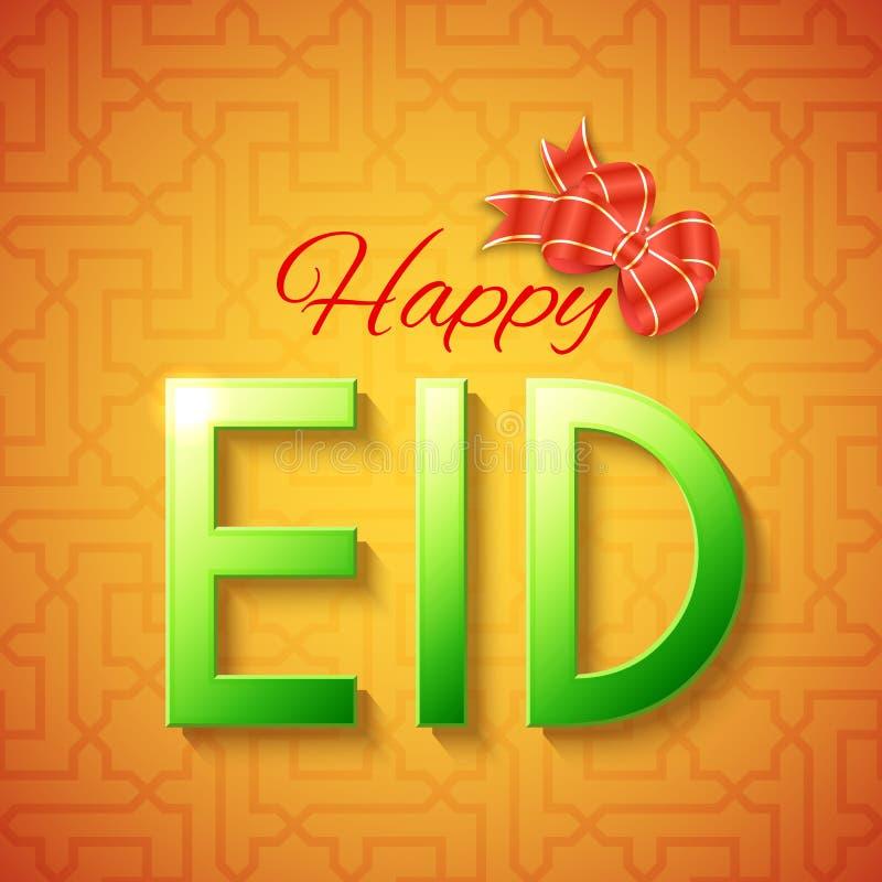 Eid Islamic Greeting Background feliz ilustración del vector