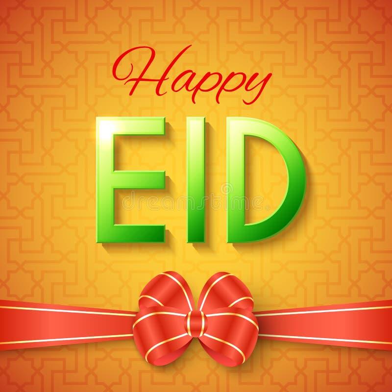 Eid Islamic Greeting Background feliz ilustração stock
