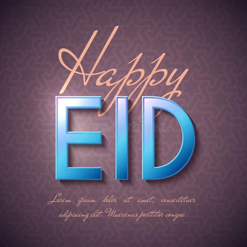 Eid Islamic Greeting Background feliz ilustração royalty free