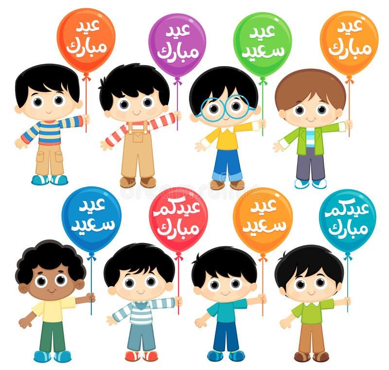 Eid kartka z pozdrowieniami royalty ilustracja