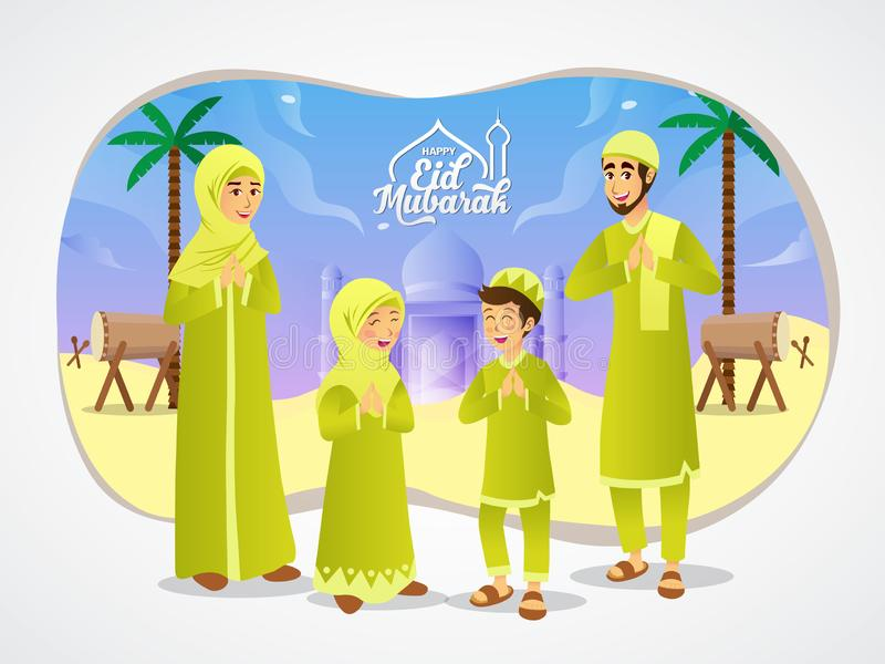 Eid Kartka Z Pozdrowieniami Mosul E r royalty ilustracja