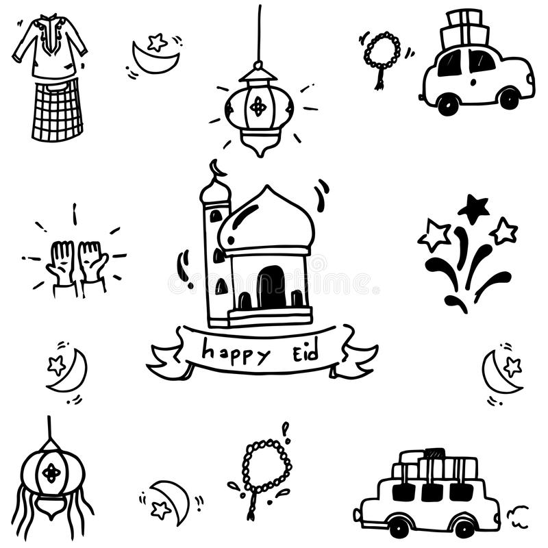 Eid Mosul śliczny doodle ilustracja wektor