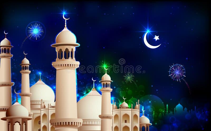 Eid Mosul ilustracja wektor