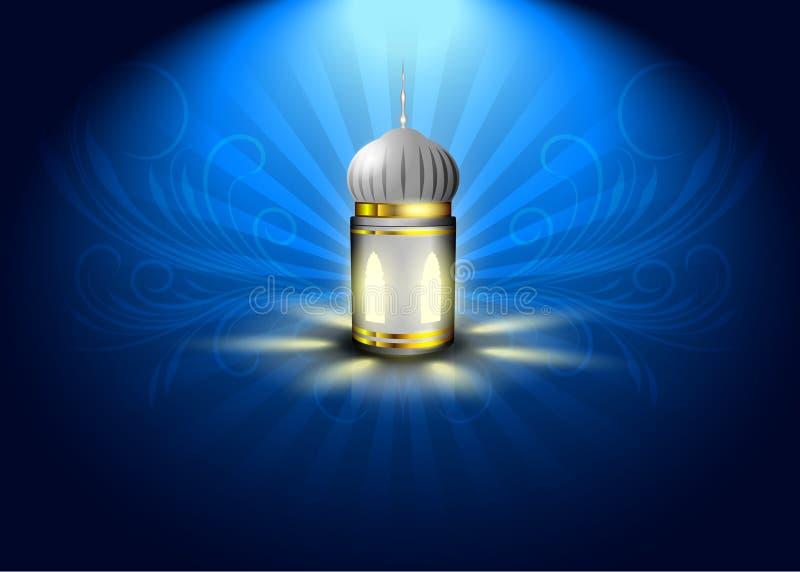 Eid Mosul 02 royalty ilustracja
