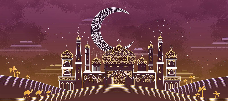 Eid Mosul kaligrafia royalty ilustracja