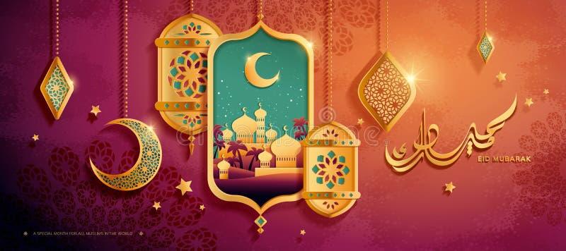 Eid Mosul kaligrafia ilustracji