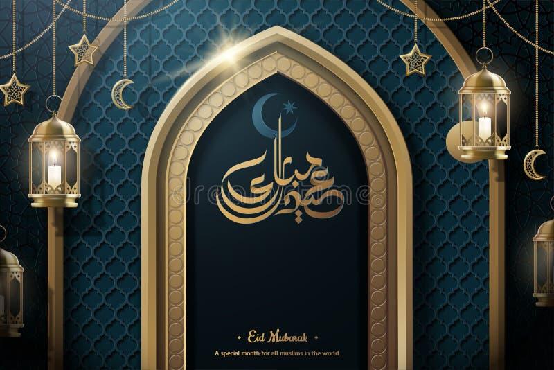 Eid Mosul kaligrafii projekt ilustracja wektor