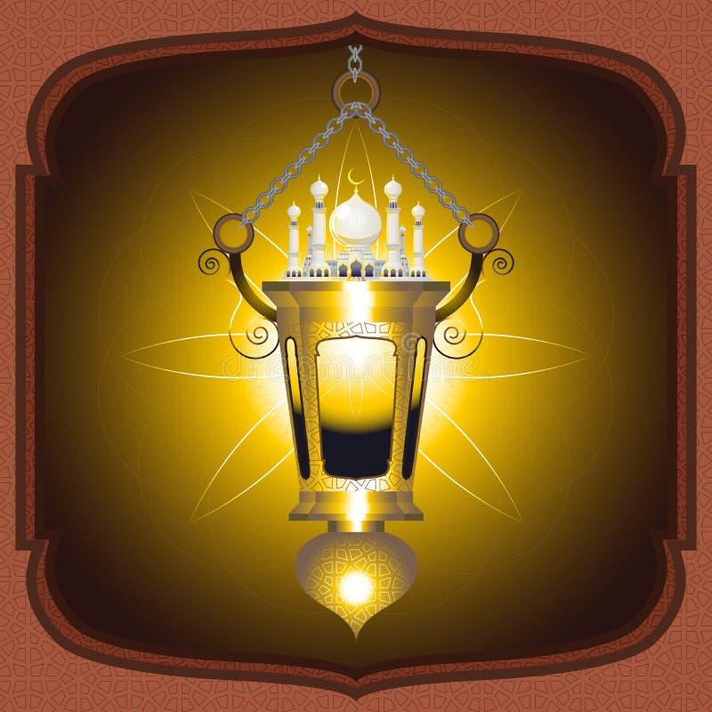 Eid Mosul lampion ilustracja wektor